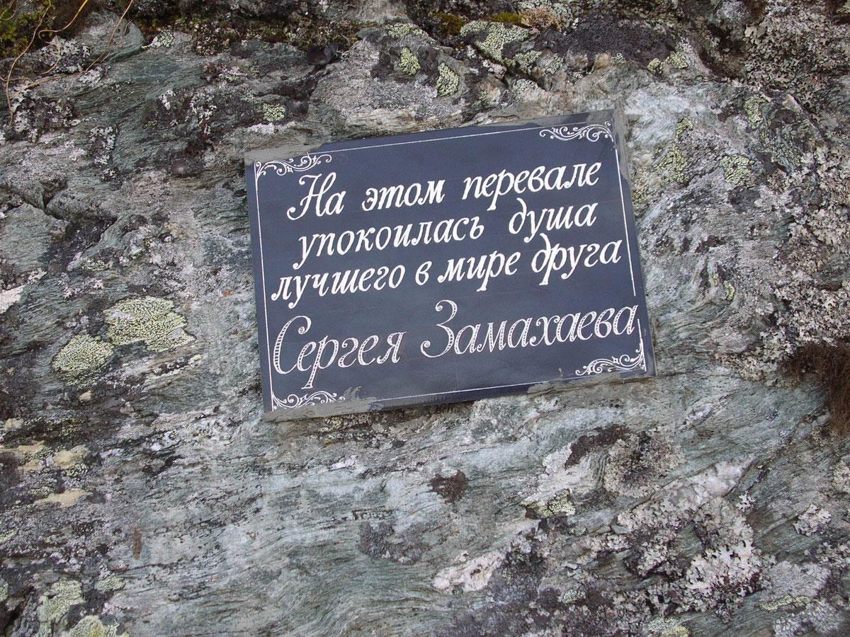 http://www.drojj-taigi.narod.ru/images/27avg-1891.jpg